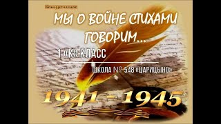 75-летию Победы в Великой Отечественной Войне посвящается...