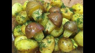 ЛУЧШИЙ ароматный картофель !!!