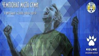 """Чемпіонат м. Суми. група """"Б"""": Linnik Sport - Хлібодар-2"""