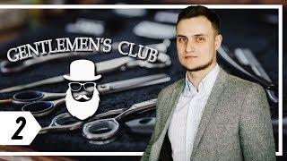 Как открыть барбершоп. Gentlemen's Club. Мужские стрижки. Территория мужчин