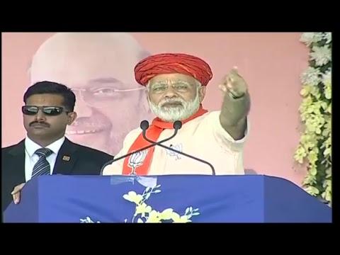 PM Shri Narendra Modi addresses public meeting in Morbi, Gujarat