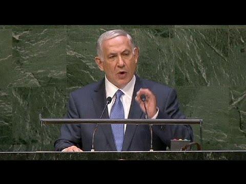 Devant l'ONU, Netanyahou fustige l'Iran et le Hamas