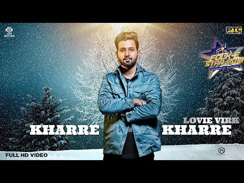 Lovie Virk - Kharre Kharre (Full Video) | Folk E Stan 2018