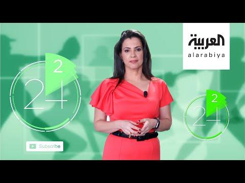 العرب اليوم - شاهد: تعرَّف على أبرز أخبار الرياضة العالمية في دقيقتين