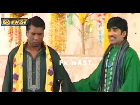 Best Of Amanat Chan New Pakistani Stage Drama Full Comedy Funny Clip | Pk Mast