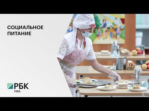 РБК-Уфа: