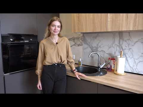 Обзор мебели в квартиру на Серафимовича 20