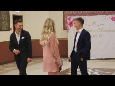 Поздравление молодым на свадьбу