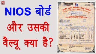 NIOS Board Explained in Hindi | By Ishan - Download this Video in MP3, M4A, WEBM, MP4, 3GP