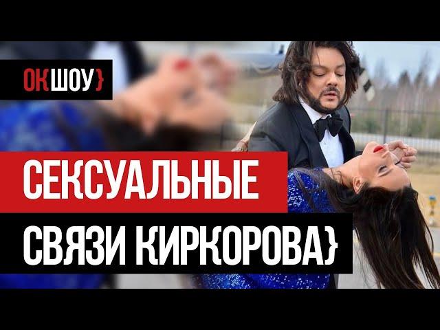Видео Произношение Филиппа в Русский