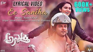 Anukta - Ee Saniha (Lyric Video) | Vasuki Vaibhav | Nobin Paul | Ashwath Samuel | Keerthan Bhandary