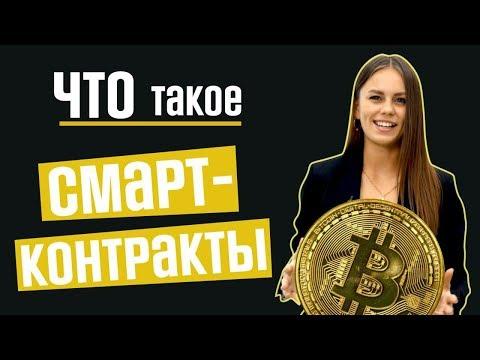 Криптовалюта в россии отзывы