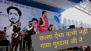 Gurdas Mann  Challa ( Improved Audio )   Mela Sai Gulam Shah Ji Nakodar 1,2,May 2019