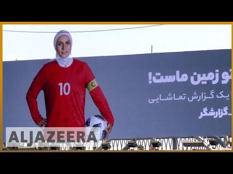 FIFA World cup 2018: Iran and Morocco to face off   AL JAzeera English