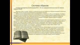 Литературный контекст. Задания 9 и 16 ЕГЭ 2015 по литературе