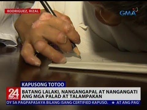 Pag-iwas at paggamot ng mga parasito sa mga bata