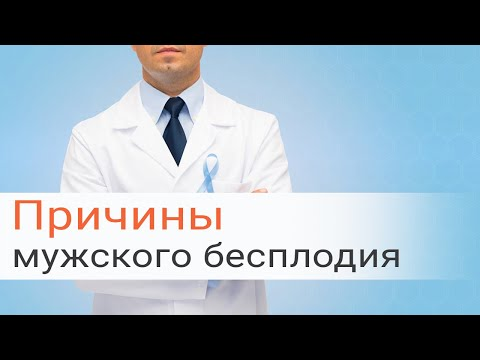Рак простаты 1-2 стадии