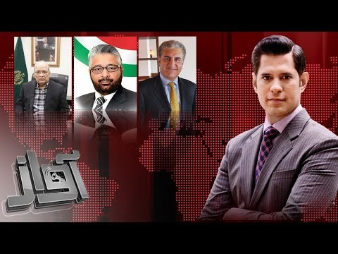 Tahir Ul Qadri Ki Phir Wapsi | Awaz | SAMAA TV | 08 Aug 2017