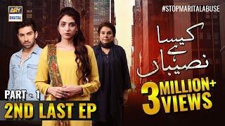 Kaisa Hai Naseeban Episode 23 - 27th March 2019 - ARY Digital Drama