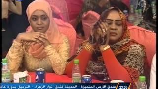 تحميل و مشاهدة طه سليمان Taha Suliman - علمتني معنى الحياة - حفل راس السنة 2016 MP3
