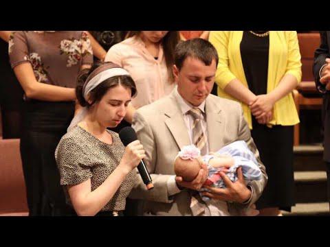 Молитва благословения над нашим ребенком