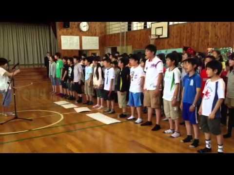 Tsutsujigaoka Elementary School