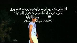 اغاني حصرية وديع مراد امرك عجب على العود تحميل MP3