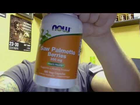 Лечение простатита в шымкенте