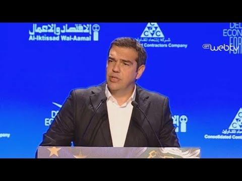 Απόσπασμα ομιλίας του Α. Τσίπρα στη 4η Ευρω-Αραβική Διάσκεψη  στο Μέγαρο Μουσικής Αθηνών