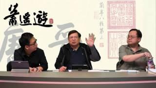 嬲爆曾志偉 / 爽報執笠〈蕭遙遊〉2013-10-21 c