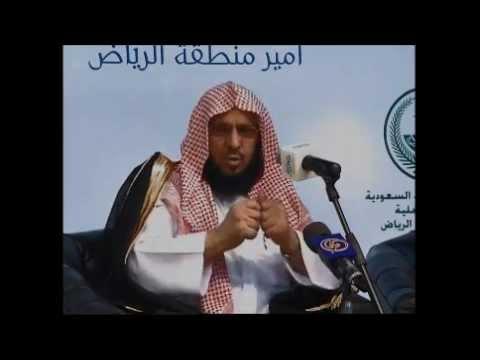 الشيخ عايض القرني | ملتقى شباب الرياض