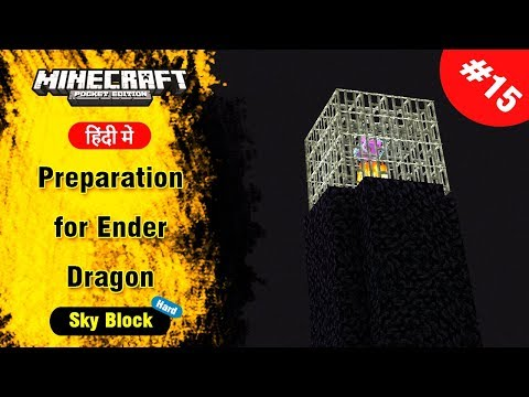Part 66 - Potion in Arrows - Minecraft PE | in Hindi