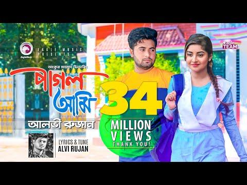 Download Pagol Ami | Ankur Mahamud Feat Alvi Rujan | Bangla New Song 2018 | Official Video HD Video
