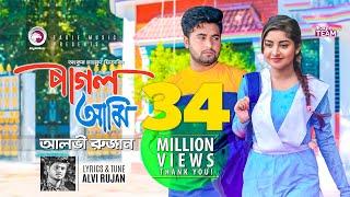 Pagol Ami | Ankur Mahamud Feat Alvi Rujan | Bangla New Song 2018 | Official Video