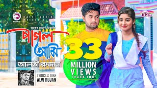 free download Pagol Ami | Ankur Mahamud Feat Alvi Rujan | Bangla New Song 2018 | Official VideoMovies, Trailers in Hd, HQ, Mp4, Flv,3gp