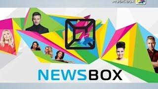 NYUSHA / Нюша - News box, 16.05.17