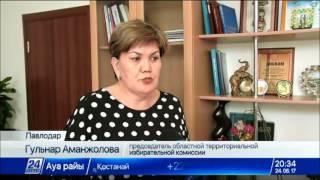В Павлодарской области готовятся к выборам в Сенат