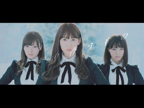『混ざり合うもの』 PV ( #乃木坂AKB )