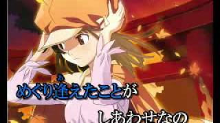 ニコカラ恋愛サーキュレーション化物語