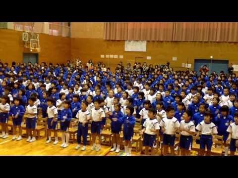 Omushi Elementary School