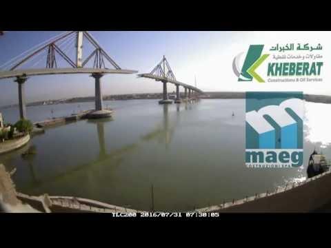 التقاء جانبي جسر شط العرب في البصرة