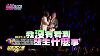 五月天《人生無限公司》獅城開唱瑪莎喜獲雙寶阿信竟然10年前就預言!
