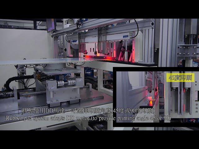 FC491CNS 客製玻璃側邊刷黑伺服移印機