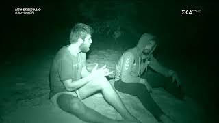 Survivor 2019 | Η φιλία του Yusuf και του Atakan δοκιμάζεται  | 24/04/2019