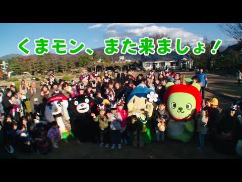 長野県パート①松本市篇