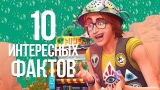 10 ФАКТОВ - THE SIMS 4 СТРЕЙНДЖЕРВИЛЬ