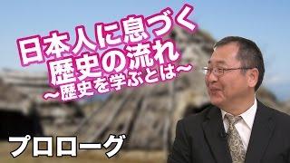 第29回 日本を発信せよ 〜政府はもっと支援を!〜