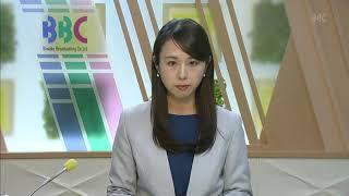 2月13日 びわ湖放送ニュース