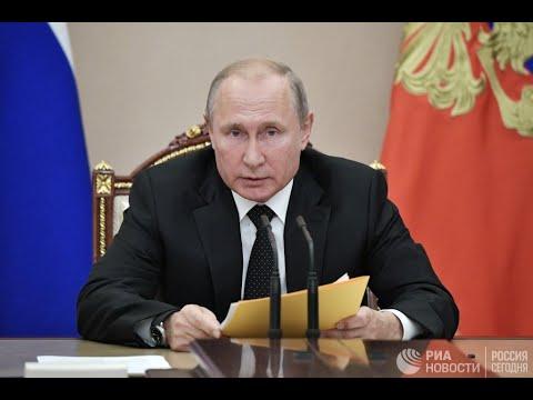 Путин о ситуации с ДРСМД
