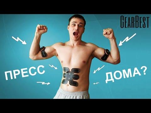 Метформин тева для похудения отзывы кто похудел